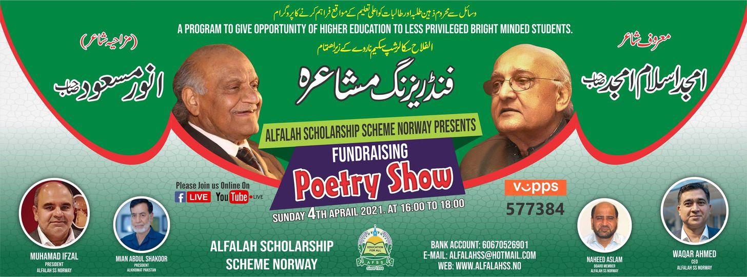 Alfalah Scholarship Scheme Norge